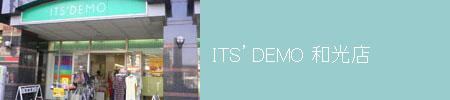 ITS'DEMO和光店